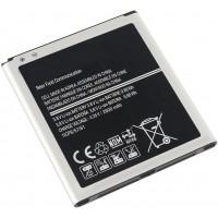 Akumulators Samsung G925F S6 EDGE 2600mAh EB-BG925ABE