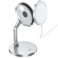 Universāls magnetic wireless charging desktop stun Hoco PH39 silver